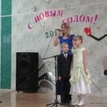 09.01.2013-СВЕТЛЫЙ АНГЕЛ