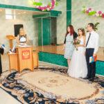 Семилуки, ЗАГС, 16 сентября 2017 года (1)