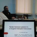 иерей Олег Литвишко, РМО, октябрь 2017 (2)