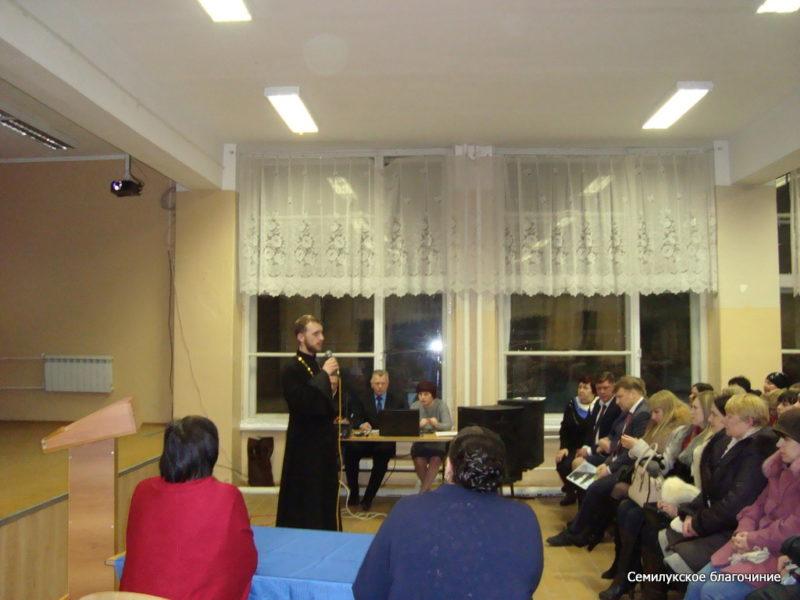 Латненская поселковая школа, 6 марта 2018 (2)