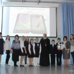 Терновое, День православной книги, март 2018 (7)