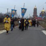 Латное_село, установка Поклонного Креста, 25 ноября 2018 (1)
