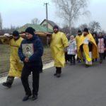 Латное_село, установка Поклонного Креста, 25 ноября 2018 (2)