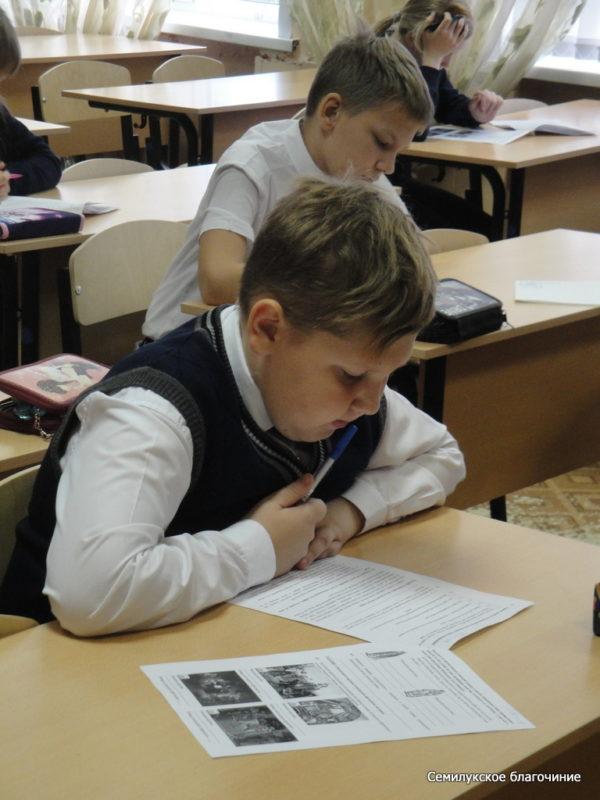 МТ-Олимпиада по ОПК, Семилуки, 2018 (7)