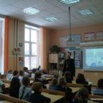 Латная_пос, встреча со школьниками, декабрь 2018 (1)