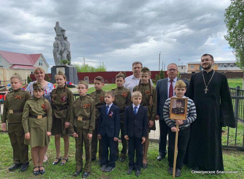 Землянск, День Победы (3)