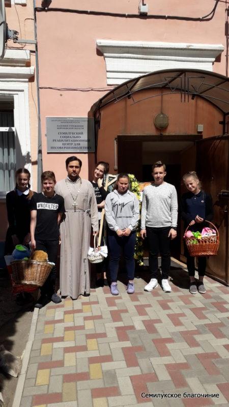 2июня День защиты детей посещение реаб.центра (1)