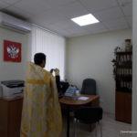 Освящение ЗАГС, Семилуки, 8 июля 2019 (7)