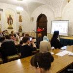 Рождественские чтения, Москв, 2020 (2)