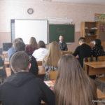 Латная_пос, СОШ, февраль 2020